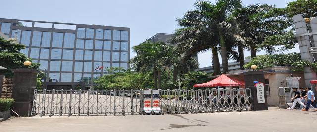 GEI Components Main Inductor Factory - Dongguan
