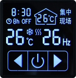 VBN LCD Module